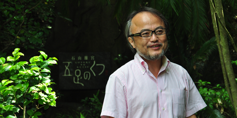 Hirofumi Yamasaki - Owner of Ishiyama Rikyu Gosoku-no-kutsu