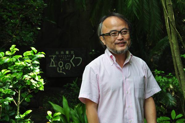 Gosoku-no-kutsu - Hirofumi Yamasaki